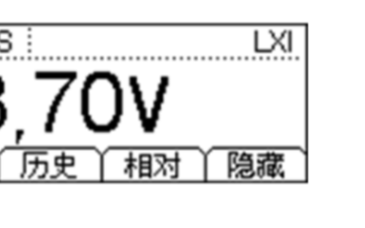 RIGOLDM3058/DM3058E数字示波器经济型真正的5位半读数