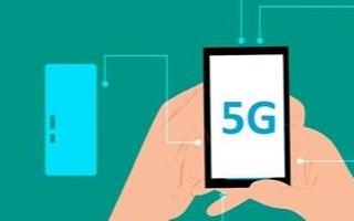 5G网络全面覆盖还需5到8年时间