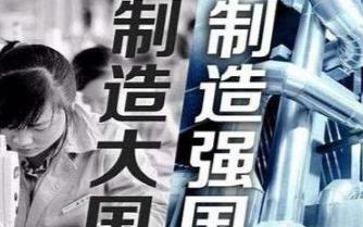 一文分析中國制造業的結構升級