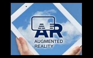 AR技术在工业4.0下的作用