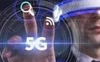 5G开启商用助力VR产业