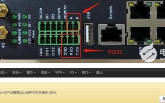 串口透传4G工业无线路由器的串口设置