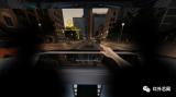 欧司朗超紧凑型红外LED成就汽车内部手势控制