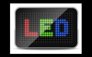 LED燈具EMC測試如何辦理_LED燈具EMC測試有哪些要求