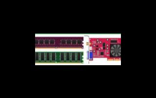 如何增加電腦內存的大小
