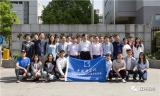 2019年度上海市科学技术奖励大会召开,上海技物所多项成果获得表彰