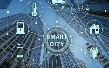 智慧城市将依靠智能技术来改善城镇居民的整体生活质量