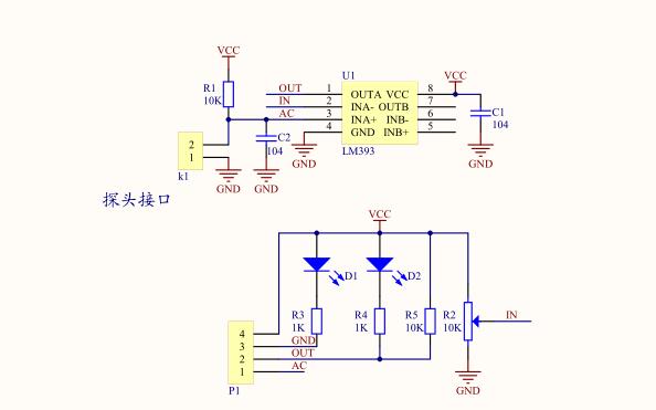 YL-83雨滴传感器的电路原理图和传感器51单片机测试程序合集