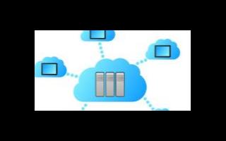 什么是分布式系統_分布式系統的類型