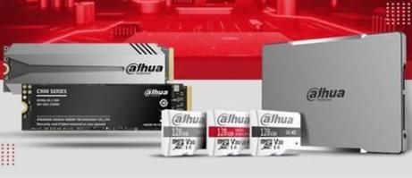 大华存储推出全系列存储产品,满足多种应用场景需求