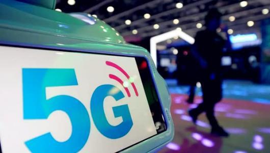 2020年冲击32亿台!批量5G终端产品即将上市!