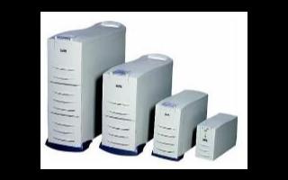 锂电池UPS电源的选择标准