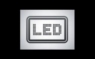 常见LED的分类有哪些