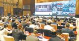 5G等新基建领域成为央企在汉投资重点