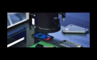 凸轮轴传感器坏了会有什么现象_凸轮轴传感器故障排除