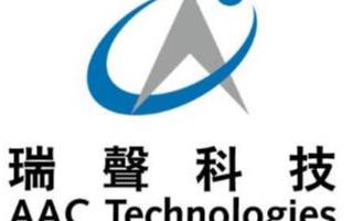 瑞声科技(AAC)发布2020年第一季度业绩报告