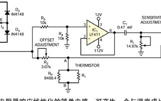 通过采用热敏电阻实现周期转换电路的应用设计