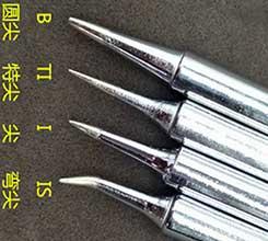 微型元器件的焊接注意事项有哪些