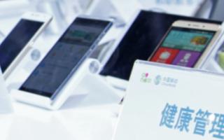 傳感器為智慧養老產業提供了有效支撐和技術保障