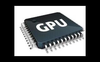 笔记本处理器后缀代表什么