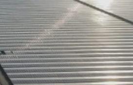 太阳能光伏发电原理