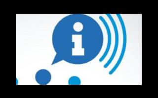 WIFI网络覆盖受限制的因素