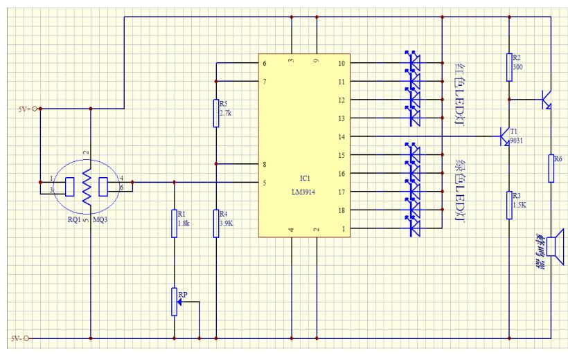 使用AT89S52单片机设计酒后驾车测试仪的资料说明
