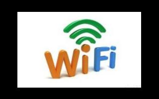 无线网格网的工作原理