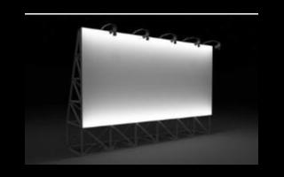如何鑒別LED燈珠的優劣_LED燈珠對LED顯示屏有什么影響
