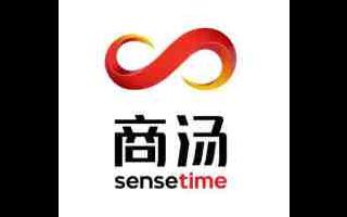 商湯助力新加坡安全復工,AI無感測溫支援海外抗疫