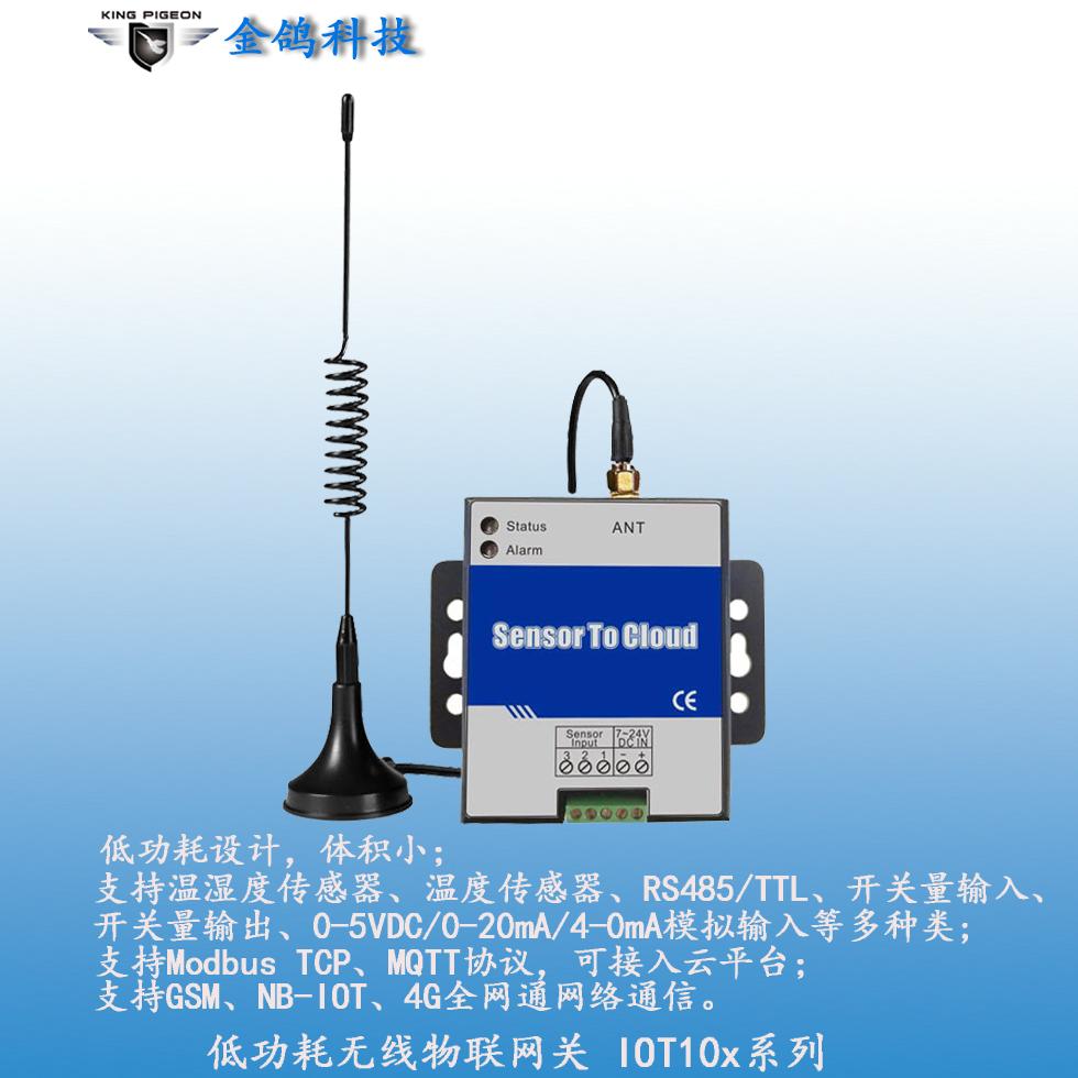 高精度无线温湿度传感器应用在那些方面