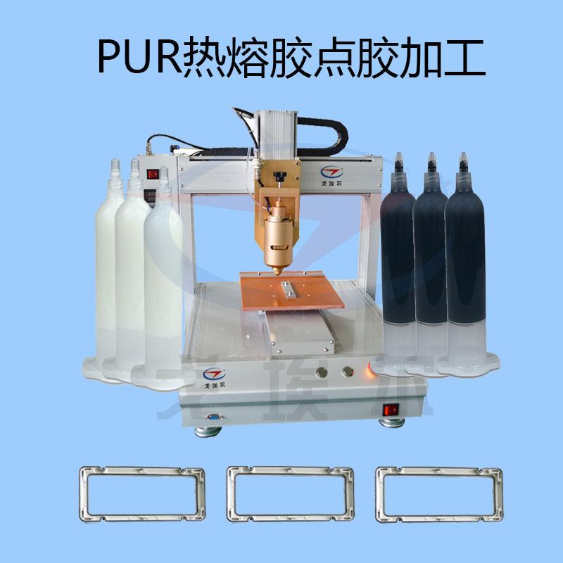 RTV防水密封點膠加工與PUR點膠加工的區別