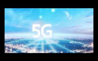 如何用好5G看了就知道