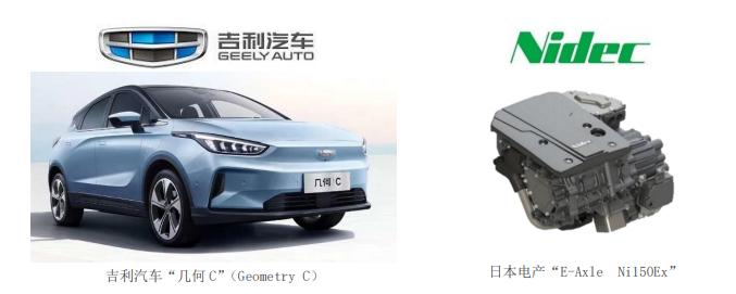 """吉利汽車的新款新能源汽車采用日本電產的驅動馬達系統""""E-Axle"""""""