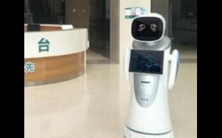智能機器人的落地應用