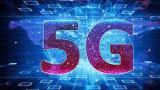 2020年5G技术创新研讨会成功举办,产业链助推加速5G落地!