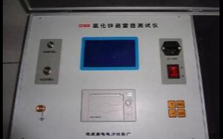 電測量指示儀表的分類