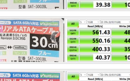從20到100厘米,SATA硬盤線會影響SSD性能嗎
