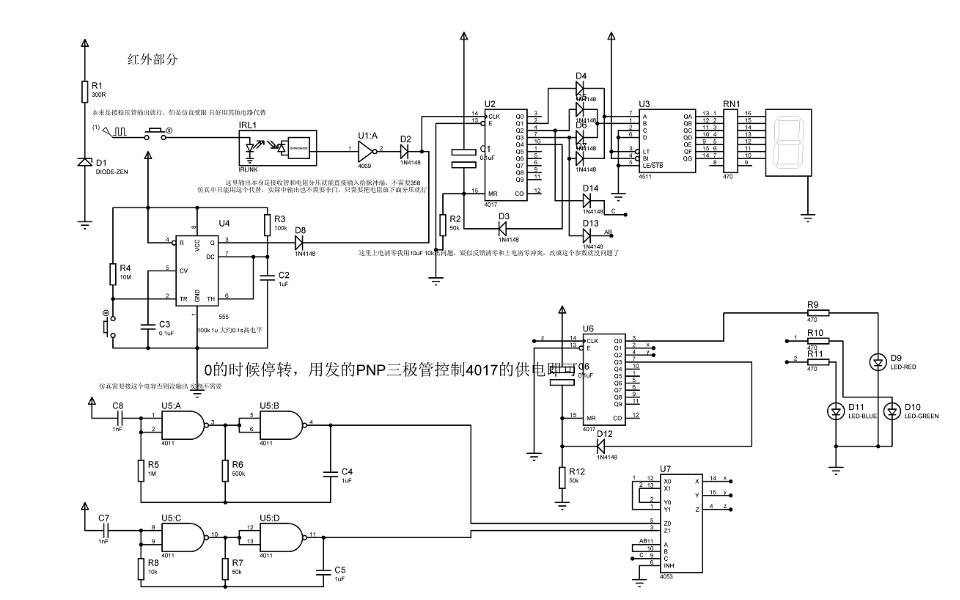三相不進電機控制驅動器的設計試題免費下載