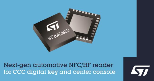 意法半导体发布下一代车用电子钥匙NFC读取器IC