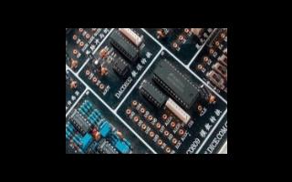 使用STM32單片機控制TN905紅外測溫報警系統的源代碼免費下載
