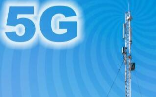 中國電信如何推動5G建設應用的