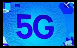 5G時代運營商的視頻業務如何發展