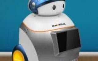 机器人最主要的零器件