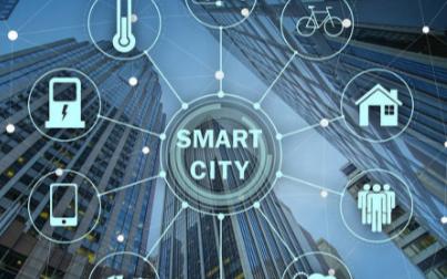 打造智慧城市必不可少几大关键技术介绍