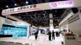 紫光集团拟增资扩股,重庆两江集团将持三分之一股权