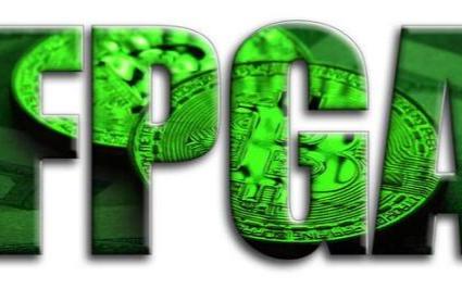 FPGA技术的主要发展方向
