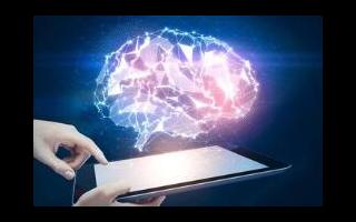 如何推动人工智能更好地发展