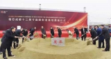 格芯成都厂正式宣布倒闭!