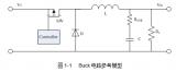 开关电源占空比D、电感值L、效率η公式推导